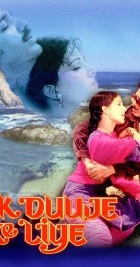 Saheb Biwi Aur Gangster in dual audio hindi