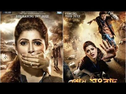 Assee Nabbe Poore Sau Full Movie In Hindi 3gp Download
