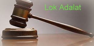 1.25 Crore Cases Settled During The 2nd National Lok Adalat | Indian News Portal,Tech News | Latest news | Scoop.it