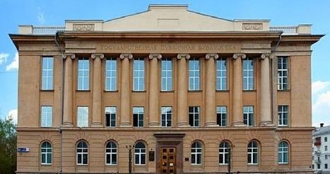 Моя библиотека 74.ru: Как интересно рассказывать о книжной выставке. Обзор книг (литературы) | Bibliographic service in library | Scoop.it