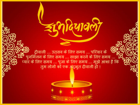 Happy New Year Diwali Wishes 56