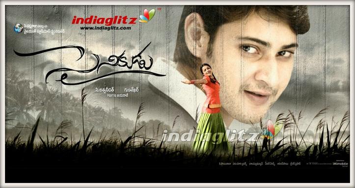 Sainikudu tamil movie 3gp free downloadgolkes
