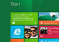 With Apple's iPad besting Windows 8, Microsoft slashes prices & alters tactics | Using Tech in Education | Scoop.it