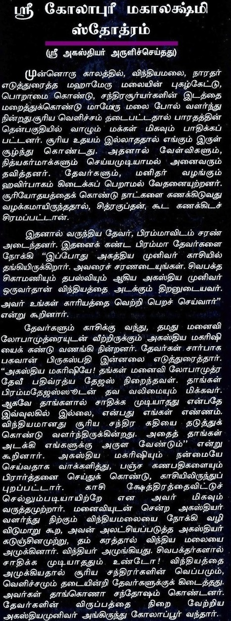 HINDU PRAYER, Page 115 | Scoop it