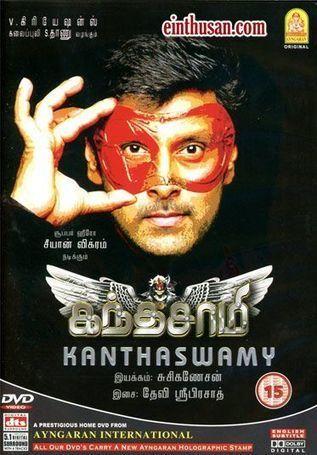 Insaaf Full Movie Hd 1080p In Tamil Download Movie