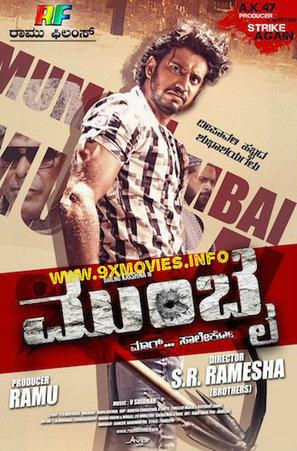 Bhopal: A Prayer For Rain eng sub full 720p hd movie
