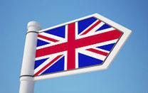 Cinco convocatorias de becas para estudiar en universidades de Reino Unido | trabajo, ofertas de trabajo, trabajo en España | Scoop.it