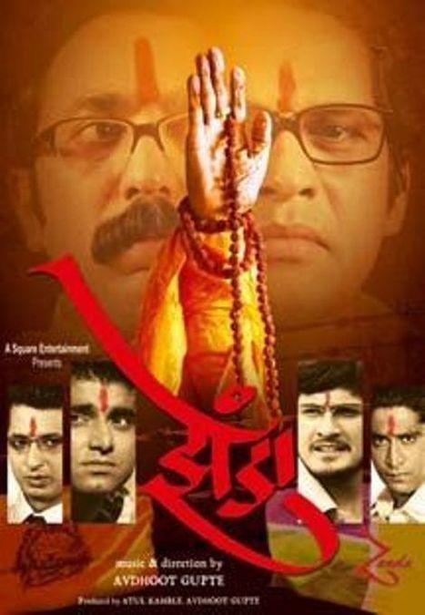 Galti Sirf Tumhari 4 full movie download in hindi