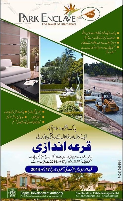 Park Enclave Islamabad Offers 1,2 Kanal Plots through Balloting | Islamabad Real Estate | Scoop.it