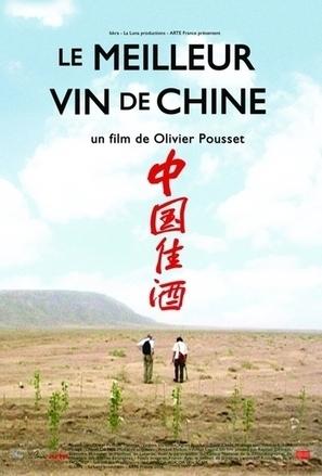 """""""Le Meilleur vin de Chine"""" au musée de la vigne vendredi   Le vin quotidien   Scoop.it"""