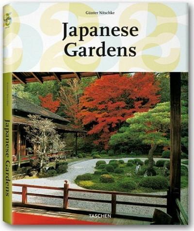 Japanese Gardens – by Tony Helsloot DVD (2010) | HD Files | A Love of Japanese Gardens | Scoop.it