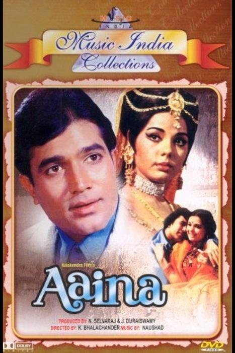 Akhri Badla Movie Free Download In Hd