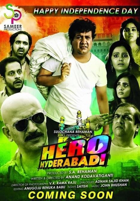 Ammaa Ki Boli hindi movie free full movie download