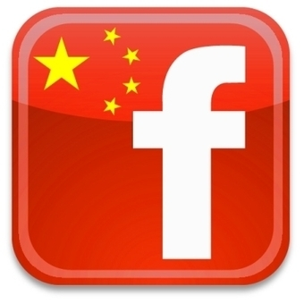 63.52 Million Facebook Users In China, Despite Ban – China Travel Trends | Tourisme Tendances | Scoop.it