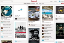 Τί είναι το Pinterest και γιατί όλος αυτός ο ντόρος γύρω από το όνομά του; | omnia mea mecum fero | Scoop.it
