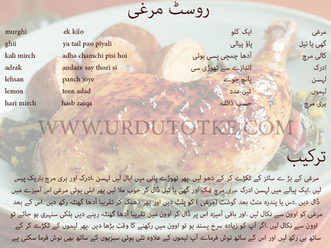 roast chiken oven recipe in hindi - cooking chi