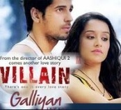 Teri galiyan ringtone download mp3.