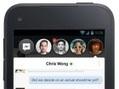 La fonction Chat Heads intégrée à Facebook Messenger   toute l'info sur Facebook   Scoop.it