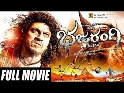 Raat Gayi, Baat Gayi Tamil Dubbed Full Movie Download