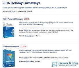 Offre promotionnelle : 10 logiciels commerciaux gratuits pour Noël ! | netnavig | Scoop.it
