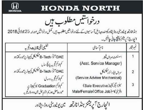 Muller And Phipps Jobs In Islamabad | Pakistanj