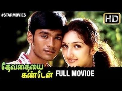 Tamil Hd 1080p Full Movies Free Download | sigh...