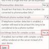 Bangla writing software for mobile