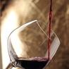 vin et ecommerce