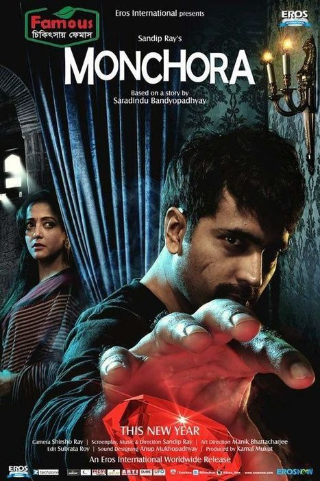 Ugly Aur Pagli 2015 Hindi Movie Download Kickass