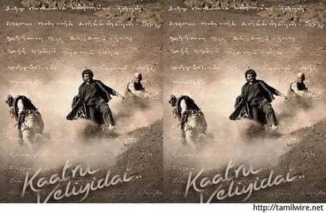 Karnataka history by suryanath kamath pdf 40 odi vilayadu pappa lyrics in tamil pdf download fandeluxe Gallery