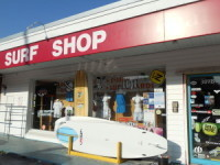 Bright Businesses: Island Surf Shop - Patch.com | clearwater | Scoop.it