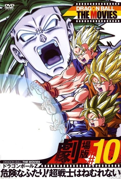 dragon ball z super android 13 full movie in hindi download