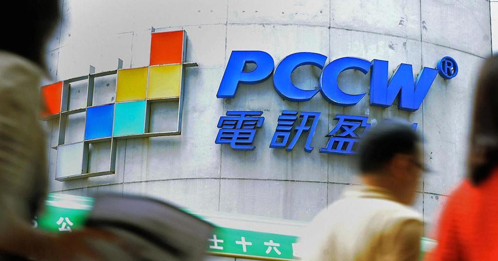 Huawei Marine Partners with #PCCW Global to De