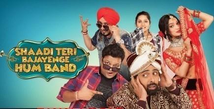 Image result for Shaadi Teri Bajayenge Hum Band (2018) Full Movie Watch Online HD Print Free Download