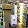 Roboter in Gesellschaft und Schule