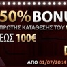ellinika-online-kazino