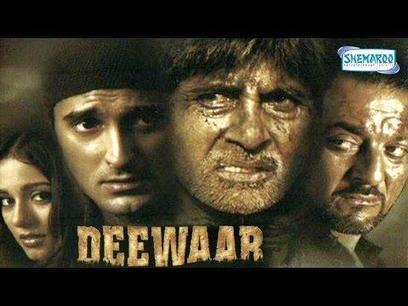 Deewaar full movie in tamil dubbed free download