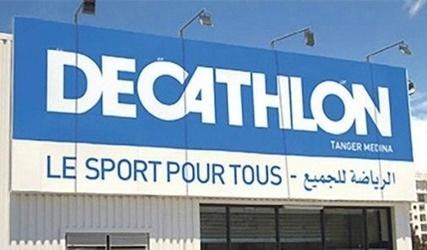 Décathlon poursuit ses implantations au Maroc | Distribution et Commerce | Scoop.it