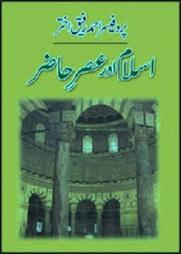 Kajal Kotha Book Pdf