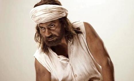tamil play movie 2013 23golkes