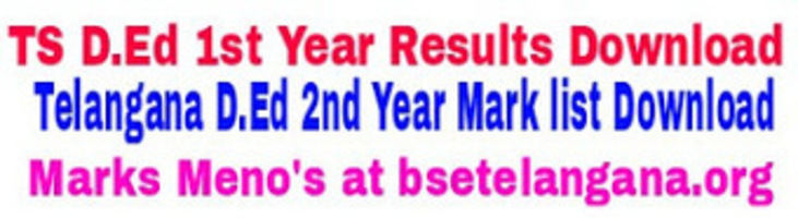 TS D Ed 2nd Year Exam Results Marks list Downlo