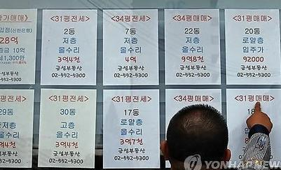친환경 태양전지 대량 생산 길 열렸다 | New Seoul FC Plan | Scoop.it