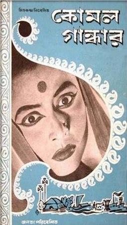 Shala Novel By Milind Bokil Pdf