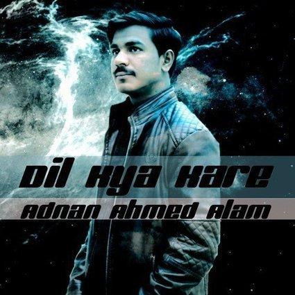 Drishti Malayalam Movie Dvdrip Download Movies