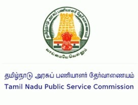 TNPSC AMO Exam Admit Card 2015 Download Hall Ticket - All Exam News|Results|Exam Results|Recruitment 2015 | All Exam News | Scoop.it
