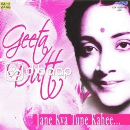 Mera Naam Chin Chin Choo tamil full movies free download 2012 mp4