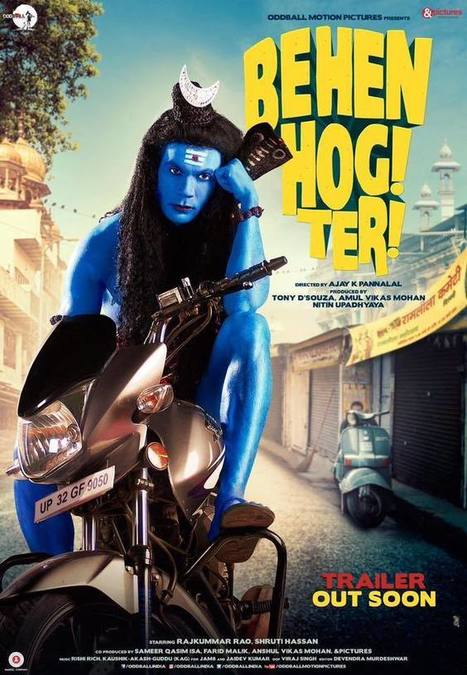 Behen Hogi Teri hindi dubbed 720p movies