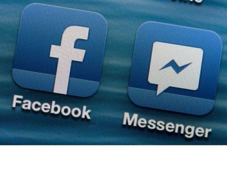 Facebook apre all'ecommerce, su Messenger si venderanno anche viaggi e biglietti aerei | Social Media Italy | Scoop.it