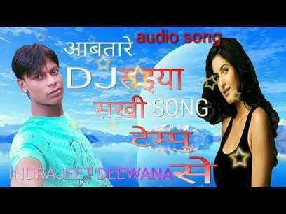 malayalam movie Gayy Gayy Resort songs download
