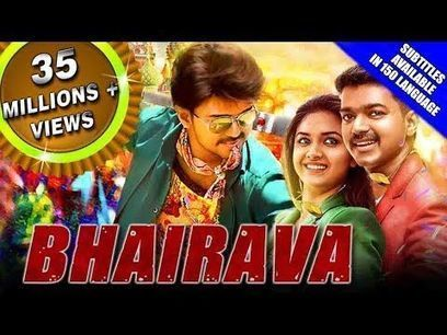 The Rajdrohi Tamil Dubbed Movie Free Downloadgolkes